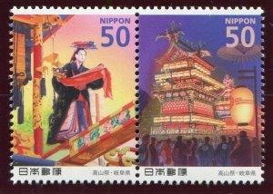 Japan 2009 Prefecture NH Scott 3158-59 3159a Gifu Takayama Festival Pair
