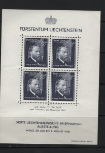 LIECHTENSTEIN 153 Souvenir Sheet, MNH, 1939 Josef Rheinberger