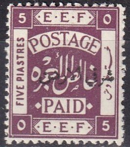 Jordan #8B  F-VF Unused  CV $8.00  (Z2952)