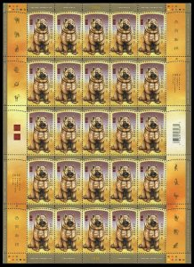Canada Sheet #2140 - Year of the Dog (2006) 51¢