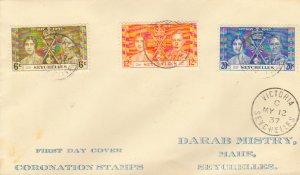 Seychelles Scott 122-124 Printed Address.