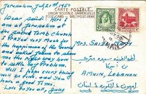 1950, Amman, Trans-Jordan to Amuin, Lebanon (38868)