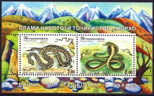 Tajikistan. 2007. bl47. Snakes fauna. MNH.