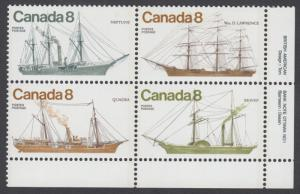 Canada - #673ai Coastal Vessels Plate Block - DF Paper Variety - MNH