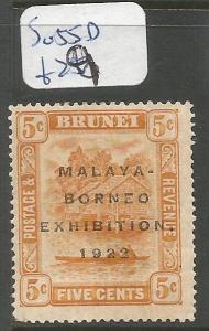 Brunei SG 55d MOG (4clz)