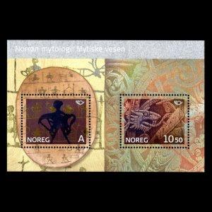 Norway MNH S/S 1472 Norse Mythology 2006 SCV 7.50