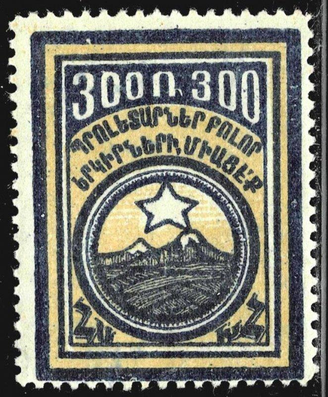 Armenia 301 - MH