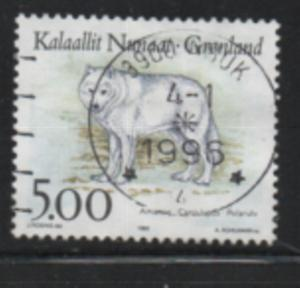 Greenland Sc 262 1993 5 kr dog stamp used