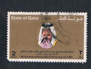 Qatar 576 Used (Q0023)