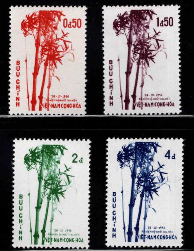 South Viet-Nam Scott 55-58 MNH** Bamboo set