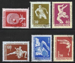 Hungary 1958 Scott# 1203-1208 Used CTO Incomplete Set