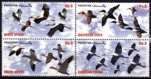 Pakistan. 2012. 1420-23. birds fauna. MNH.