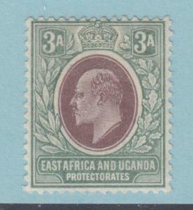 EAST AFRICA AND UGANDA 5 MINT HINGED OG NO FAULTS EXTRA FINE