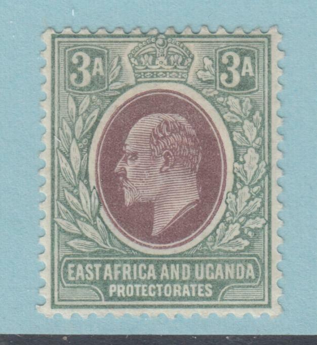 EAST AFRICA AND UGANDA 5 MINT HINGED OG * NO FAULTS EXTRA FINE !