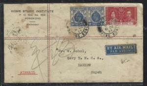HONG KONG (P2504B)  1937 MIX USE KGV 10CX2+KGVI CORONATION 15C A/M TO HANKOW WIT