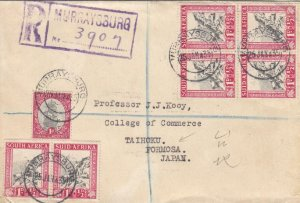 1935, Murraysburg, South Africa to Taihoku, Formosa, Japan, Registered (30376)