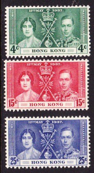 Hong Kong #151-53 Coronation MNH set