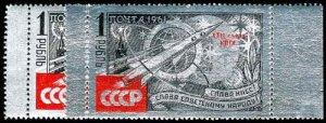 RUSSIA 2533-34  Mint (ID # 75711)