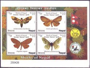 Nepal. 2014. Butterflies. MNH.