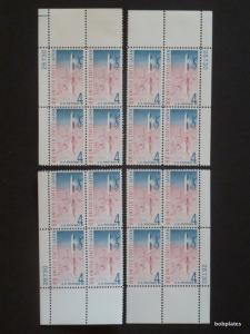 #1158 Japan Matched Set of 4 Plate Blocks 26730 VF NH