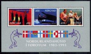 Faroe Islands Scott 249a Mint never hinged.