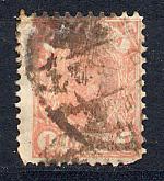Serbia Scott # 48, used