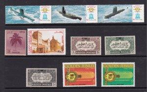 Pakistan a small lot of better items mint