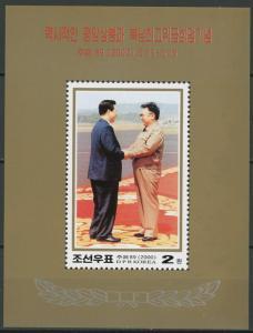 North Korea #4087 North-South Korea Summit Talks ~ (9213)