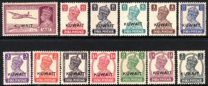 1945 British Kuwait KGVI complete set MNH Sc# 59 / 71 Wmk 196 CV $110.00
