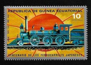 Equatorial Guinea 1972 -MNH - Unlisted