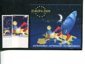 Kosovo  sheet and single  2009  Mint VF NH
