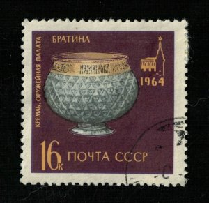 Armouries USSR, 16 cents, 1964 (R-552)