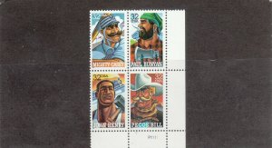 UNITED STATES 3086a PB MNH 2019 SCOTT SPECIALIZED CATALOGUE VALUE $2.60