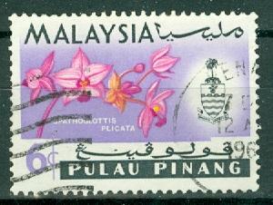 Malaysia - Penang - Scott 70