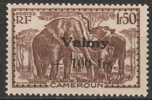 Cameroun 1943 Sc B24 Yt 242 MH* partial gum