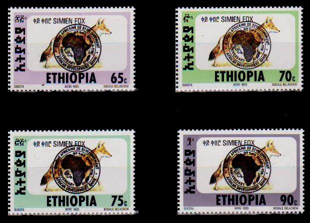 (361) Ethiopia / animals / rare fox overprints / series 2 / mnh