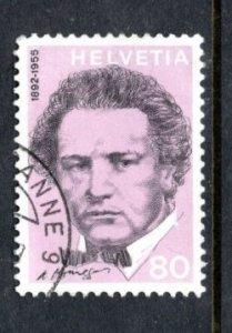 SWITZERLAND 550 Arthur Honegger Composer Highest value in set of 5