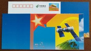 Shenzhou 1 unmanned spacecraft,CN13 space dream shenzhou manned space flight PSC