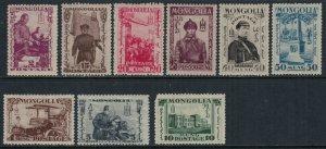 Mongolia #62-70*  CV $21.70