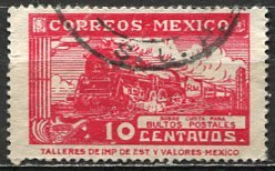 Mexico; 1947: Sc. # Q5; O/Used Single Stamp