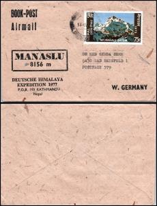 Goldpath: Deutsche HIMALAYA EXPEDITION cover 1977  _CV24_P6