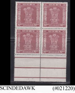 INDIA - 1958-75 OFFICIAL STAMP SG#O189 BLK OF 4 MNH