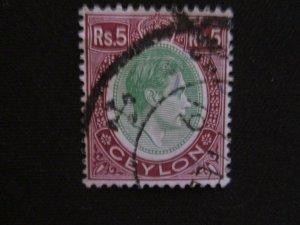 Ceylon #289 Used WDWPhilatelic (H6L8) 2