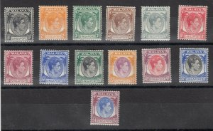 Malaya Singapore KGVI 1948 Set To $1 SG1/13 MH J8090