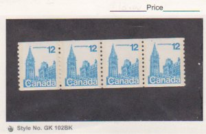 Canada # 729i dull MNH, Houses of Parliament Definitive Coil Pair of Stamps 1977