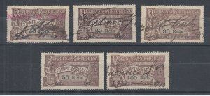 Portugal, Gerais, Barata 713/726 used. 1912 brown General Fiscals, 5 diff