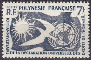 French Polynesia #191  MNH CV $13.00 (Z7738)