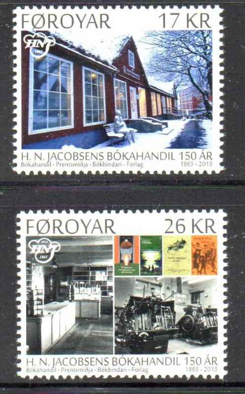 Faroe Islands Sc 648-9 2015 Jacobsebs Bookstore stamp set mint NH