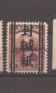 Sarawak Jap Oc 6c Funakashi Official w/ Line Kanji Chop MNH cat $100 (2avf)