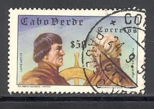 Cape Verde Sc # 280 used (DT)